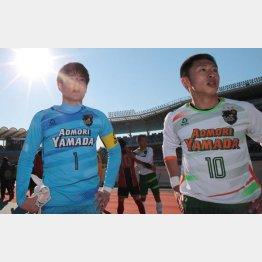GK飯田(左)と大会4得点のMF檀崎 (C)Norio ROKUKAWA/office La Strada