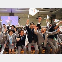 2020年五輪開催都市が東京に決まり喜ぶ安倍首相・央ら(2013年ブエノスアイレスで)(C)日刊ゲンダイ