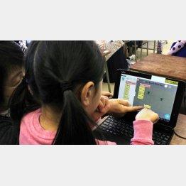 ソフトの使い方を子どもに聞くのも手か(C)共同通信社