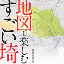 なんと埼玉は京都の2倍も観光客が多い!