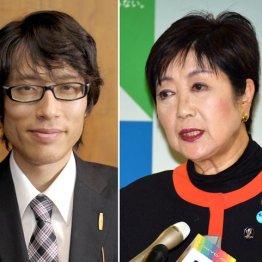 竹田恒泰氏(左)と小池都知事