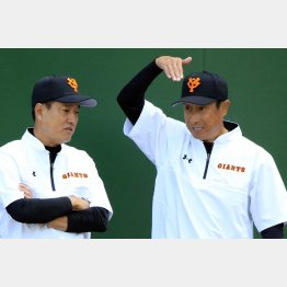 宮本投手コーチ(右)と原監督(C)日刊ゲンダイ