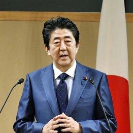 やっぱり賃金は下がっている 虚飾の政権で沈む日本経済