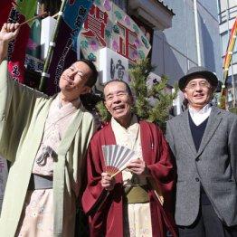 (左から)木久蔵、木久扇、吉川潮