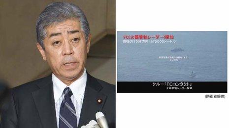 協議打ち切り…日韓レーダー照射問題をこじらせた政治の罪