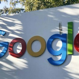 仏当局がグーグルに制裁金62億円 個人データ保護規則違反