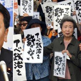 参院選まで半年…野党共闘を阻む立憲・枝野代表の背信行為