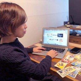 「ココナラ」にスキルを出品しているタロット占い師の林知佳さん
