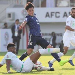 サウジ戦は不思議な勝利 森保Jアジア杯8強進出は「幸運」