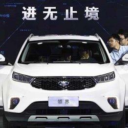 28年ぶりの前年割れ…直面する「中国新車市場」壊滅危機
