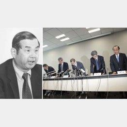 謝罪する高田社長(央)、左は重一郎氏/(C)日刊ゲンダイ