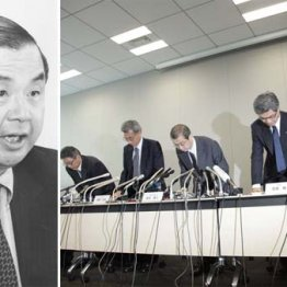 謝罪する高田社長(央)、左は重一郎氏