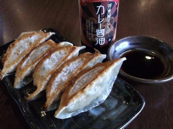 極撰黒豚餃子にはカレー醤油を(C)日刊ゲンダイ