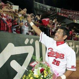 松田オーナーの鶴の一声で決まった石井琢朗の獲得