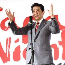 安倍首相また公私混同 ダボスで昭恵夫人の日本酒を大宣伝