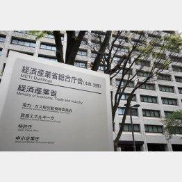 データ入れ替え未届け…(C)日刊ゲンダイ