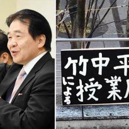 竹中平蔵教授を批判 東洋大4年生「退学」騒動の本人を直撃