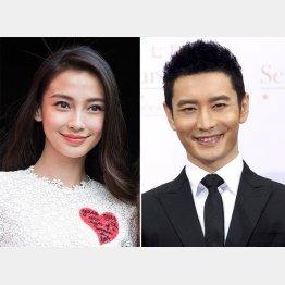 モデルのアンジェラベイビー(左)と俳優の黄暁明(ホアン・シャオミン)夫妻(C)ロイター