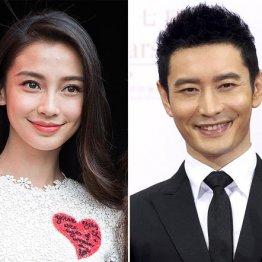 モデルのアンジェラベイビー(左)と俳優の黄暁明(ホアン・シャオミン)夫妻