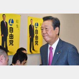 小沢一郎自由党党首(C)日刊ゲンダイ