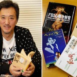 大鶴義丹さん「ネットのない時代が逆に羨ましい世の中に」