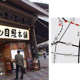 蔵前→浅草→入谷 下町グルメ&文学に触れる3時間