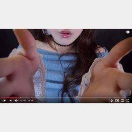 ASMR動画