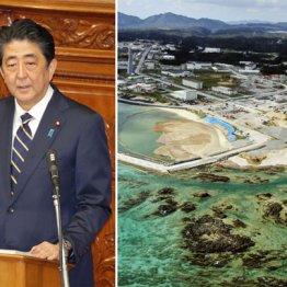 首相演説「沖縄に寄り添う」消え…辺野古新工事を強行着手