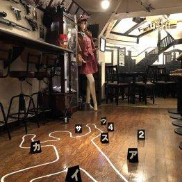 現役がサービス 女性客が殺到「探偵カフェ」に行ってみた