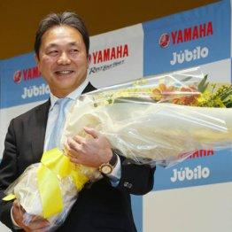 ヤマハ監督を退任 清宮克幸氏が描く「第3の人生」の青写真