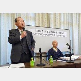 29日、記者会見をする元参議院議員の平野貞夫氏ら(C)日刊ゲンダイ