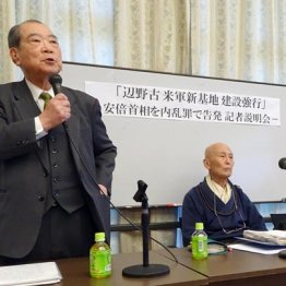"""辺野古強行は""""クーデター"""" 安倍首相を内乱罪で追加告発"""