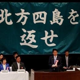 昨年までは「政府方針」にハッキリ言及(写真は2017年)