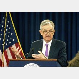 株式市場は歓迎でも…(FRBのパウエル議長)/(C)共同通信社