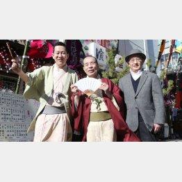 左から林家木久蔵、林家木久扇、吉川潮氏(C)日刊ゲンダイ