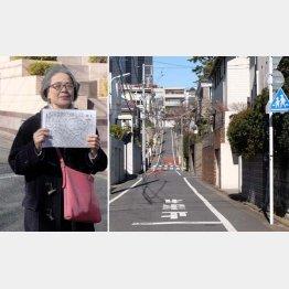 中目黒周辺は高台が「住環境が良い」と評価される(左は「路線地図で町歩き」講座を開催している中川さん)/(C)日刊ゲンダイ