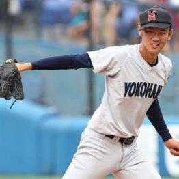 古巣・横浜高のセンバツ「関東・東京6枠目」選考に物申す