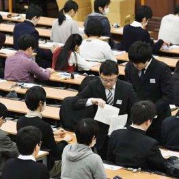 進学率は過去最高の6割