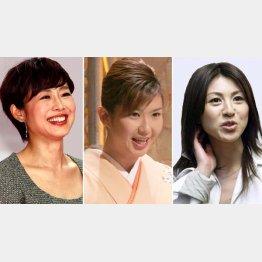 (左から)有働由美子、徳永有美、雨宮塔子(C)日刊ゲンダイ