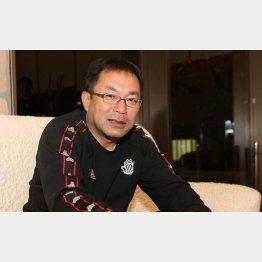 松本山雅FC監督の反町康治さん(C)日刊ゲンダイ