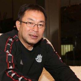 松本山雅FC監督の反町康治さん