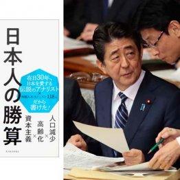 今の日本は総理大臣の仕事を経理部長にさせている状態だ
