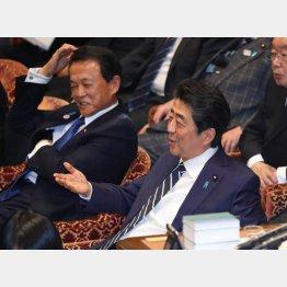 性懲りもなくヤジ(C)日刊ゲンダイ