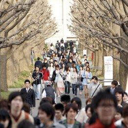 年収1000万円でも 本当に授業料ゼロになる私立高校はココ