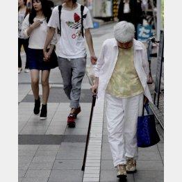 新しい人生は何歳からでも始められる(写真はイメージ)/(C)日刊ゲンダイ
