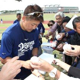 松坂はキャンプ地でサインに応じているが…