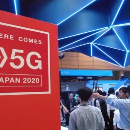 中国が本気で取り組み始めた「5G」関連銘柄に商機あり