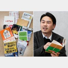 エンタメコイン社長の有田雄三さん(C)日刊ゲンダイ