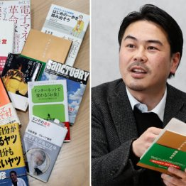エンタメコイン社長 有田雄三氏「本は過去 未来は自分で」
