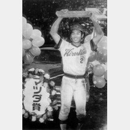 79年、日本シリーズではMVPに輝いた(C)日刊ゲンダイ